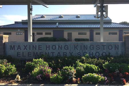 Hong Kingston Elementary School