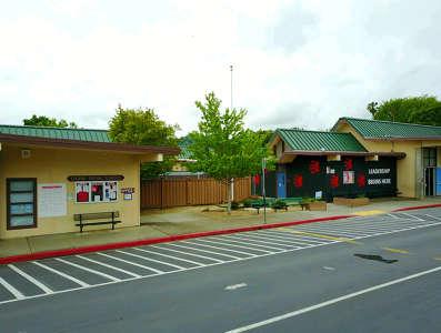 Eugene Padan Elementary School